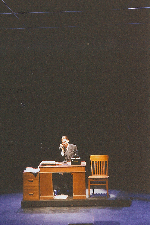 The Trial - Skidmore College Theater
